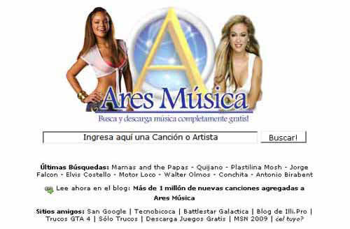 ares-musica