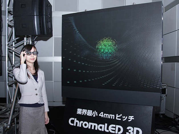 ChromaLED pantalla led 3d hibino