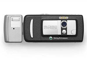 MXE60 sony ericsson flash xenon