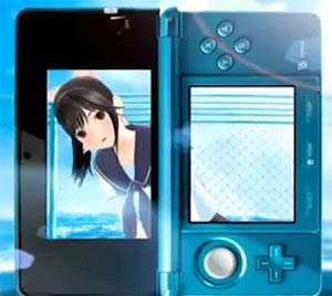 konami project loveplus nintendo 3ds
