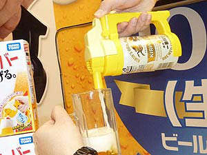 beer hour takara beer can dispenser