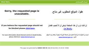 saudi arabia mobile me block access