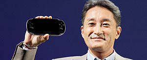psp2 ngp sony next generation portable