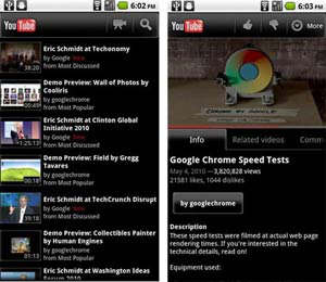 youtube smartphone android