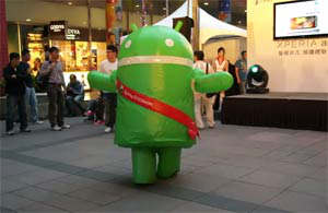 baile android