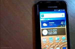 samsung galaxy s2 touchwiz 4.0