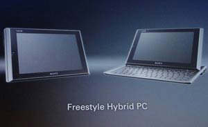 sony laptop hibirida