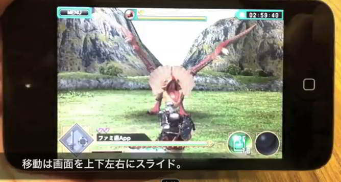 monster hunter iphone