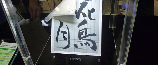 sony epaper flexible