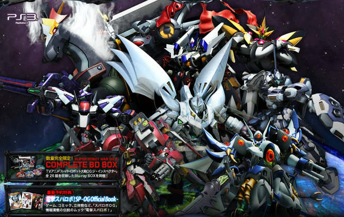 super robot wars og 2nd