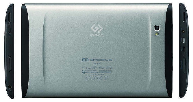 tablet sharp galapagos A01SH a