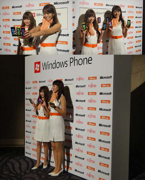windows phone 7 mango kddi japon a