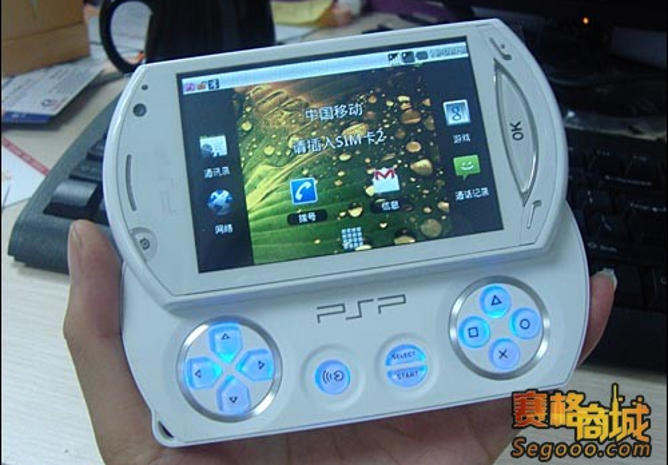 xperia play imitacion china