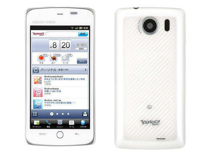 yahoo phone softbank