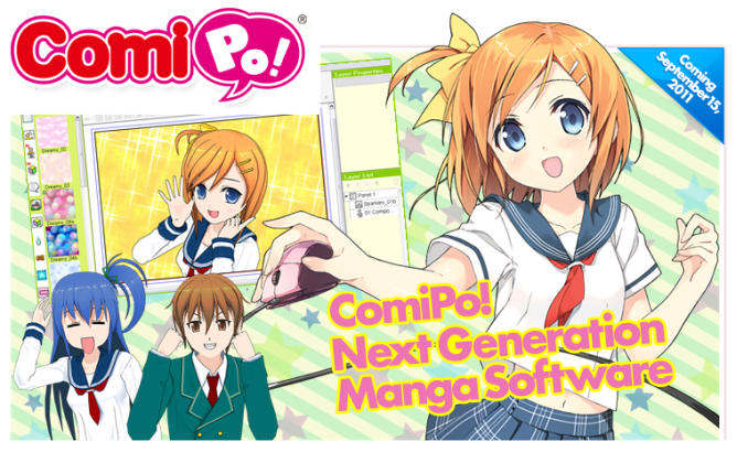 comipo manga software