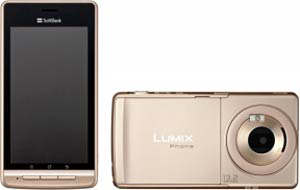 lumix android