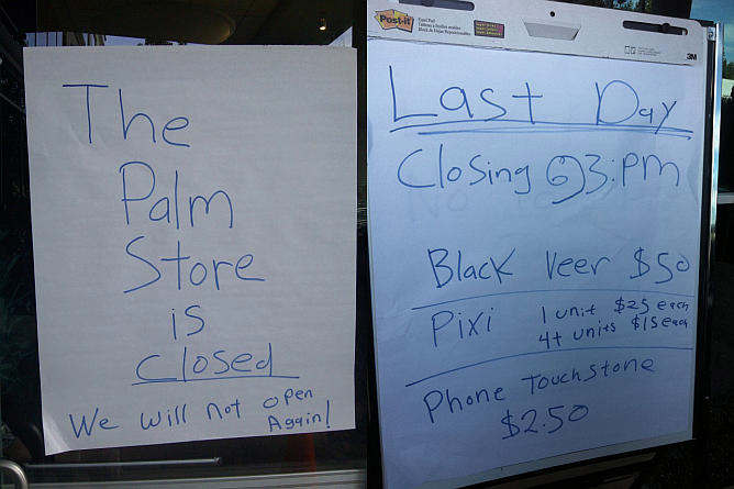 hp palm retail stores closed