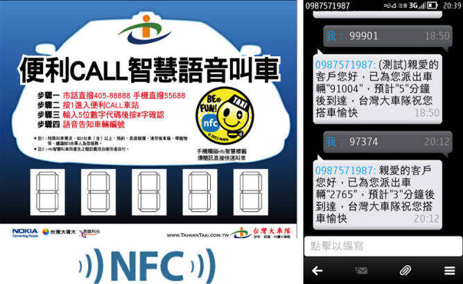 nokia n9 nfc taxi cab booking a