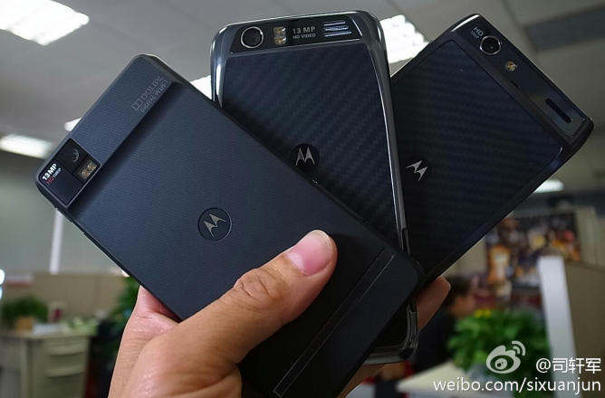 motorola droid razr china 13mp