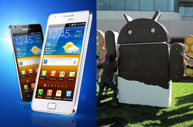 samsung galaxy s ii android ice cream sandwich