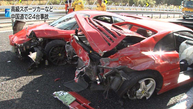 super autos accidente japon ferrari lamborghini mercedes benz a