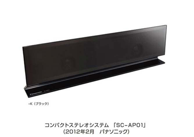 panasonic airplay