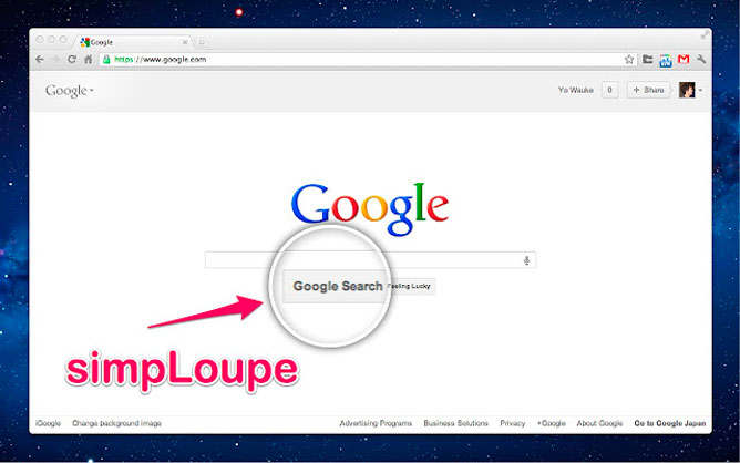 simploupe chrome
