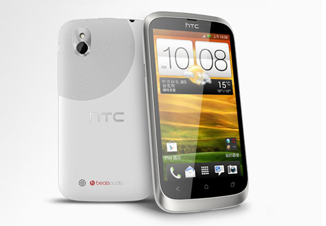 htc-desireU