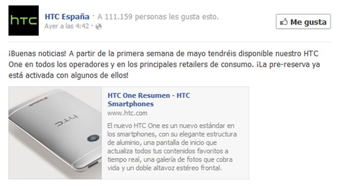 htc-one-mayo