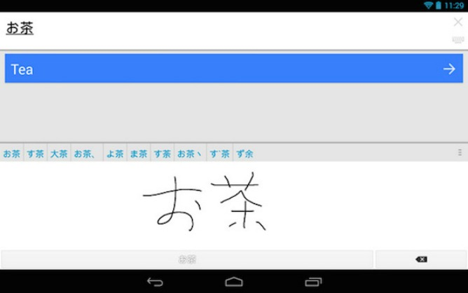 google-translate-android