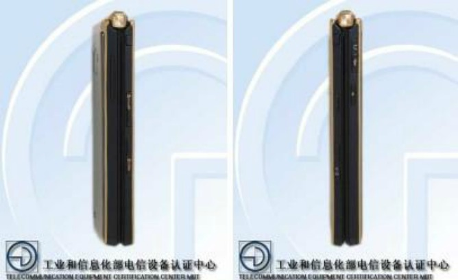 samsung-galaxy-golden-2 (1)
