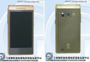 samsung-galaxy-golden-2-1