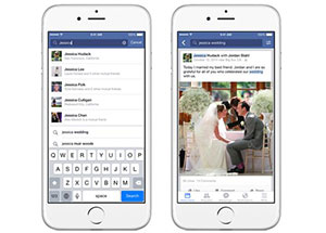 facebook-search-iphone