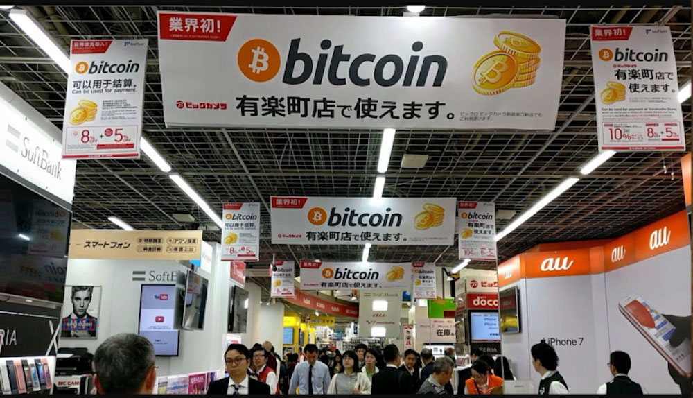 Japón: Exchanges crearán asociación reguladora de criptomonedas